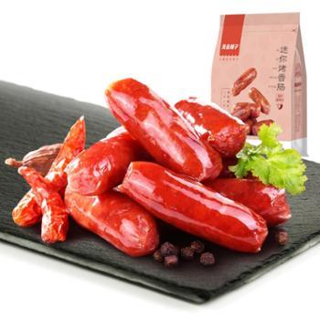 良品铺子迷你小香肠脆骨肉类小吃零食休闲食品香辣味熟食145g*2