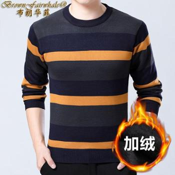 布朗华菲/BrownFairwhale男士长袖毛衣加绒加厚羊毛套头圆领条纹针织衫8302