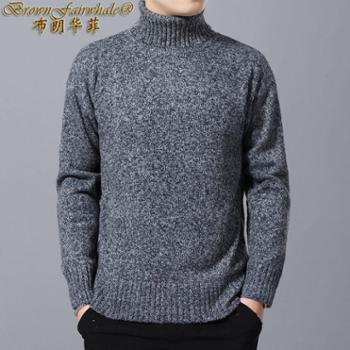 布朗华菲 新款毛衣纯色高领保暖男士长袖针织衫A77