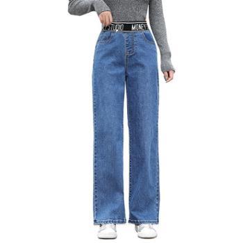 乔依琳女士牛仔裤阔腿宽松坠垂感松紧高腰直筒拖地裤710