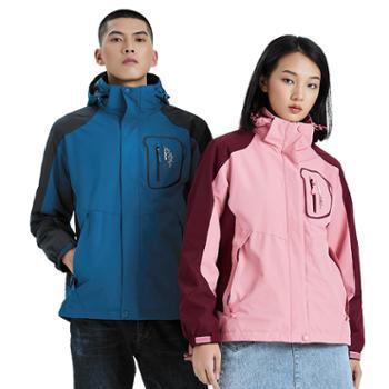 杜戛地情侣拼色冲锋衣三合一两件套加厚保暖户外服98086