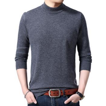 布朗华菲/BrownFairwhale男士毛衣加厚半高领纯羊毛针织衫1902