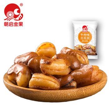 朝啓金果馋嘴牛肉味兰花豆独立小包装500g