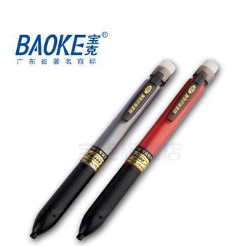 宝克铅笔 标准考试 涂卡 2B铅笔 石墨/普通铅笔 ZD100 学生笔 单支2元