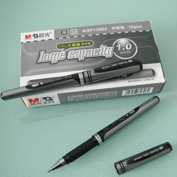晨光 AGP 13604 1.0mm中性笔