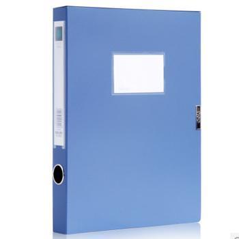 得力5602档案盒A42寸档案盒文件盒资料盒公文盒