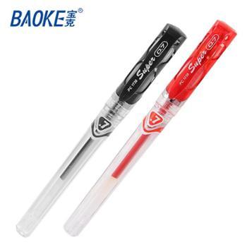 宝克中性笔 PC1738 中性笔 签字笔 水笔 0.7mm 学习 办公 用品 单盒