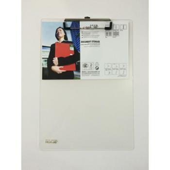 华杰文具 H107B A4透明文件夹 板夹 写字板 垫板 资料夹 单个