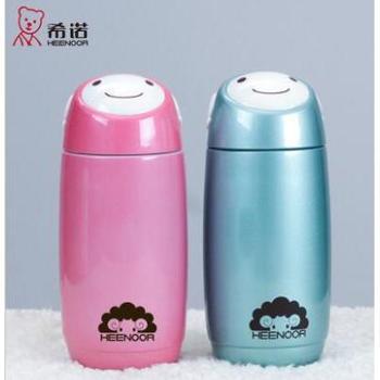 希诺XN-5730保温杯 十二生肖羊杯