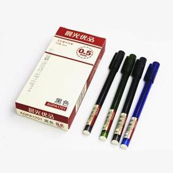 晨光优品系列 AGPA1701 0.5mm全针管 中性笔 20元/盒 12支