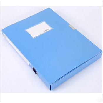 晨光 档案盒 94814