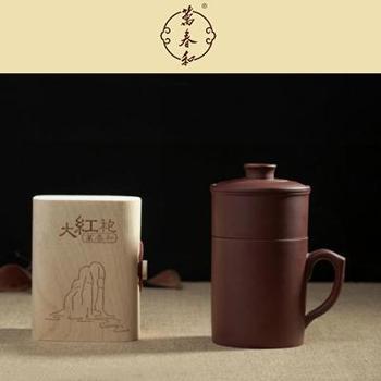 万春和茶人杯.品茗组