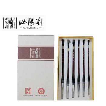 汝阳刘文房四宝套装初学者学生书法毛笔6支盒装
