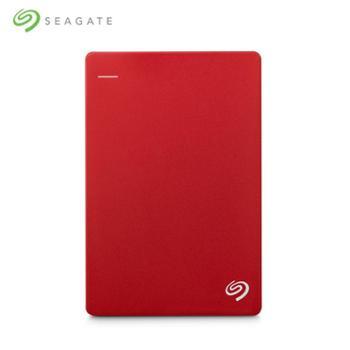 希捷移动硬盘1T睿品2.5寸usb3.0高速1TB移动硬移动盘