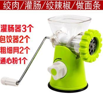 家用绞肉机灌肠机 手动装灌香肠腊肠机 不锈钢切剁机