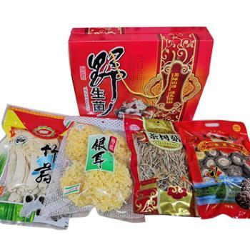 诺蓓耳菌菇礼盒470g香菇竹荪茶树菇大银耳大礼包
