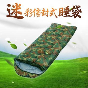 猎人之家露营户外睡袋成人保暖加厚迷彩单人睡袋