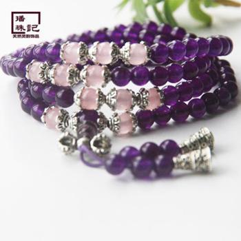 璠珠记天然紫水晶108颗多层手链紫水晶手链女款时尚