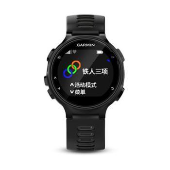 佳明/GARMIN跑步游泳骑行铁三佳明运动手表Forerunner735xt