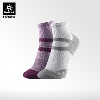 Kailas/凯乐石女款吸湿排汗透气低帮户外徒步袜(两双装)