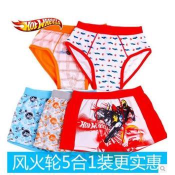 风火轮儿童男款内裤5条装