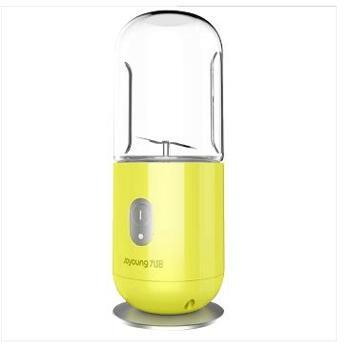 九阳(Joyoung)榨汁杯家用便携式迷你充电果汁机JYL-C902D