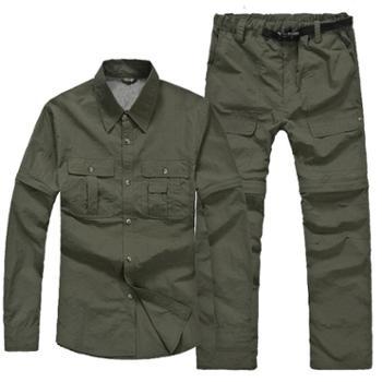 砾石(Thiseson)男女情侣速干衣裤套装两截可拆卸户外服装 衬衫快干