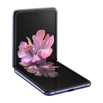 三星 Galaxy Z Flip(SM-F7000) 超感官灵动折叠屏