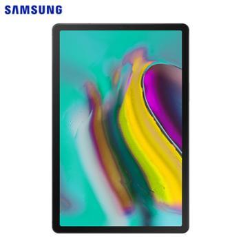 三星平板Tab S5e 10.5英寸平板电脑 WiFi版 SM-T720