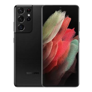 三星 Galaxy S21 Ultra(SM-G9980)5G手机
