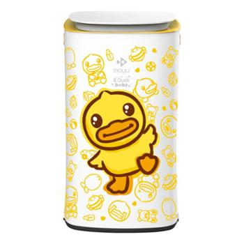 摩鱼XQB30-S1小黄鸭3公斤宝宝婴儿童全自动高温煮洗小型迷你洗衣机