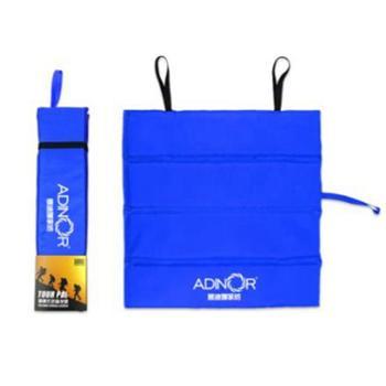 雅迪娜/ADINOR家用办公室教室坐垫便携式可折叠