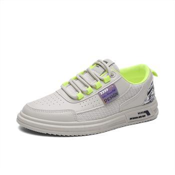 耶斯爱度韩版小白鞋低帮板鞋