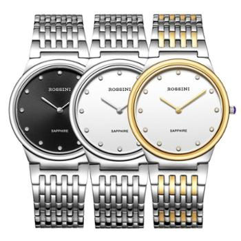 罗西尼(ROSSINI)手表雅尊商务系列双针简约设计进口机芯防水石英男表5395三款可选