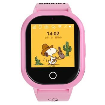 史努比(SNOOPY)儿童电话手表小学生360度智能定位天才男孩女孩防水多功能可拍照手机电话手表H5