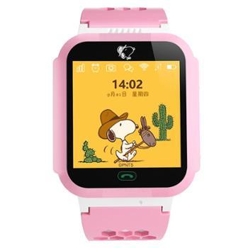SNOOPY史努比儿童智能手表电话男女孩小学生防丢定位手表触摸屏可插卡手环手机G9