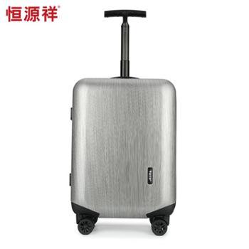恒源祥(HYX)商务旅行拉杆箱HYX8026
