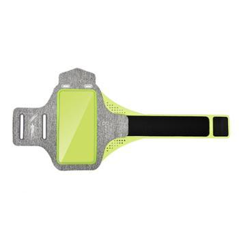恒源祥(HYX) 简约时尚反光运动臂包HYX0251