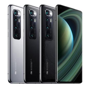 小米/MI10至尊纪念版双模5G游戏手机