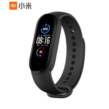 小米/MI 手环5 NFC版