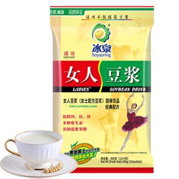 冰泉女人豆浆400g营养健康早餐粉独立包装