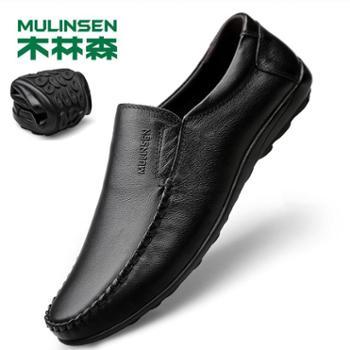 木林森男士软底新款真皮商务一脚蹬豆豆皮鞋