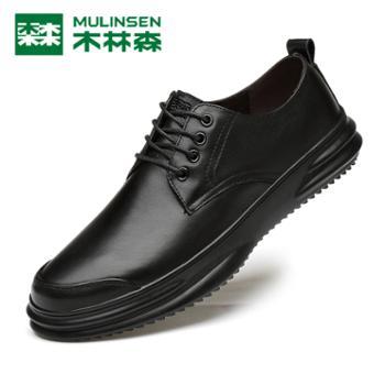 木林森真皮商务休闲皮鞋潮流百搭男士皮鞋