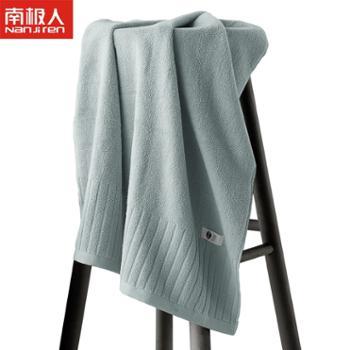 南极人纯棉浴巾吸水速干不掉毛加厚大号毛巾棉