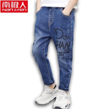 南极人男童牛仔裤儿童长裤棉