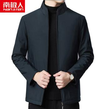 南极人棉衣外套立领加厚夹克聚酯纤维100%