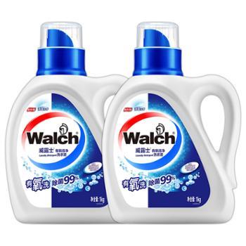威露士有氧倍净洗衣液1kg*2瓶