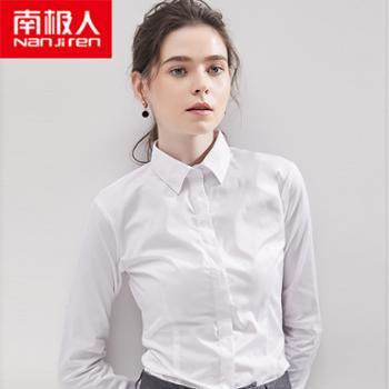南极人女学生基础款衬衫聚酯纤维棉