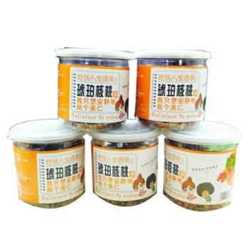 【華隴亨業】陇南特产琥珀核桃仁孕妇坚果零食休闲干果130gx2罐