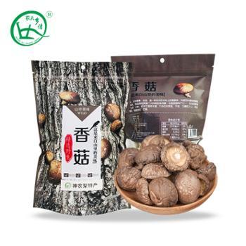 农夫乡情香菇250g袋装湖北干货特产
